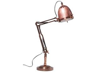 Kare design m bel accessoires online kaufen salesfever for Kare design tischlampe