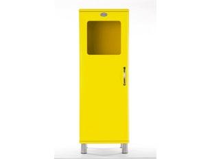Vitrine Malibu Small Mit Glaseinsatz Gelb N 8811 6766 Von Msp Furniture